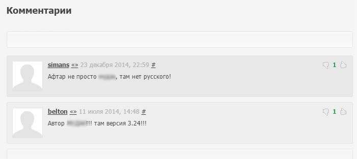 Autodata 3.44 rus торрент